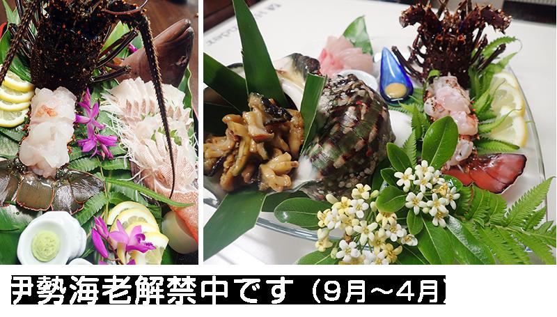 海人スタイルのお食事